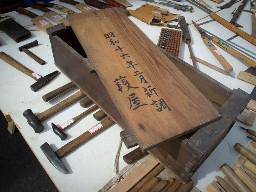 Japanese Tool Chest: Measured Drawings | Lost Art Press