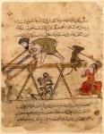 Syria, 1222 (BnF Gallic, Paris)