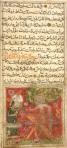 Persian, 1307-8 (British Library).