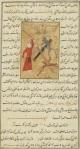 Persian, 1350-1400 (BnF Gallica, Paris).