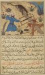 Persian, 1391 (BnF Gallica, Paris).