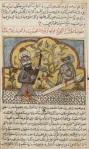 Arabic, 1681-2 (BnF Gallica, Paris).