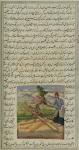 Persian, 1847 (Walters Art Museum, Baltimore).