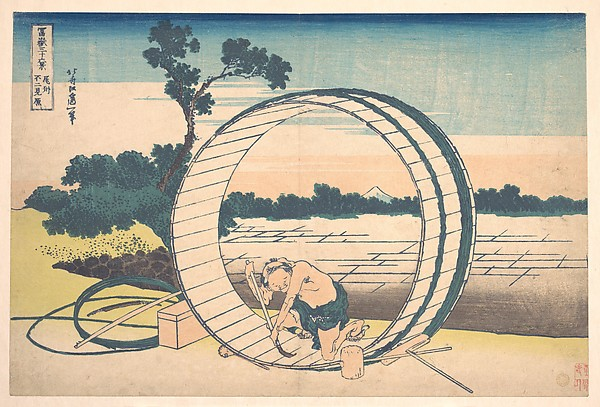 From the series Thirty-six Views of Mount Fuji by Hokusai, 1830-32. Metropolitan Museum, New York