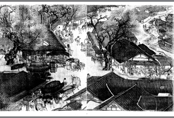 "Center: the wheelwright's shop on the ""Qingming shanhe tu"" scroll."